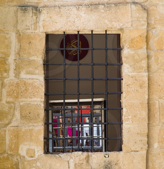 Window on the middle-east photo