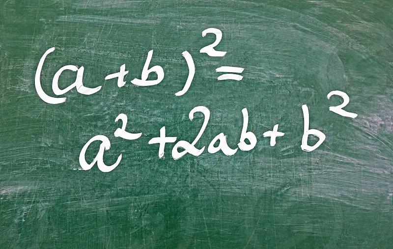 first binomial formula written with white chalk on a green chalkboard photo