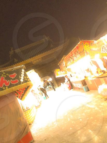 日本の祭りjapan ffestival 🏮 photo