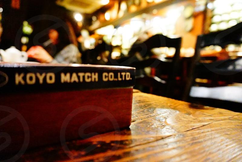 koyo match co. ltd. product on top of rtable  photo