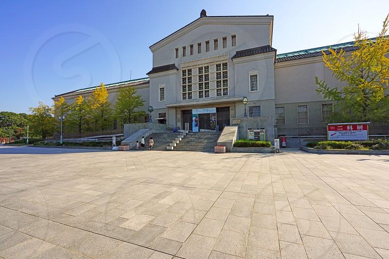 Osaka City Museum of Fine Arts - Osaka Japan photo