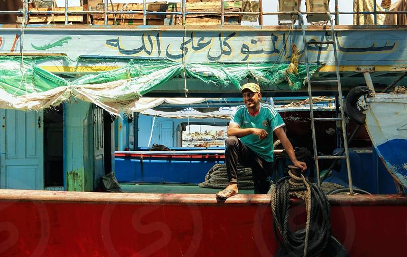 Fisherman during work in Rosetta Egypt photo