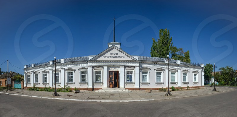 Ochakov Ukraine - 09.22.2018. Art Gallery and Museum of the great marine painter Sudkovsky in Ochakov city Ukraine photo