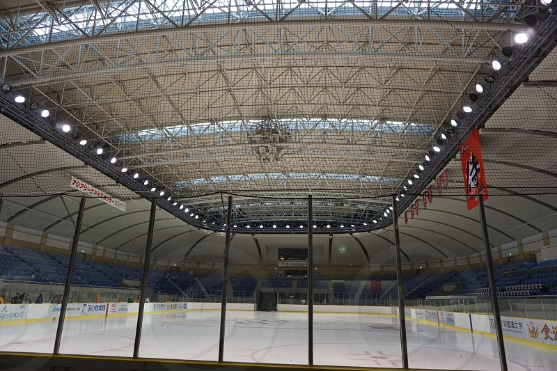 Ice Arena. Japan photo