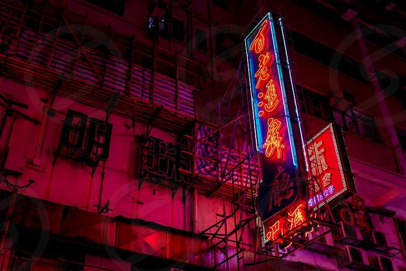 Pink neon sign in Hong Kong at night photo