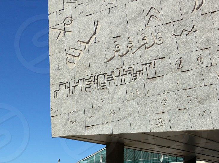 One wall corners details of Alexandria Library Egypt photo