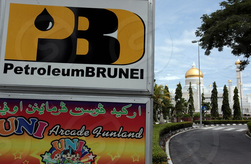 petrolium brunei in the city centre in the city of Bandar seri Begawan in the country of Brunei Darussalam on Borneo in Southeastasia. photo