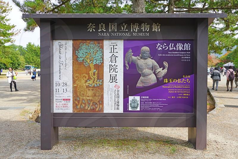 Nara National Museum in Nara Japan photo