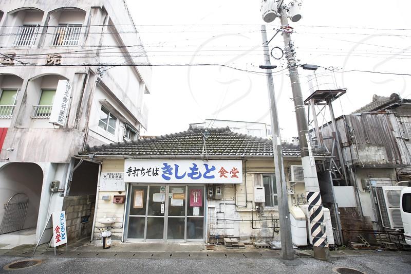 Soba restaurant in Okinawa Japan photo