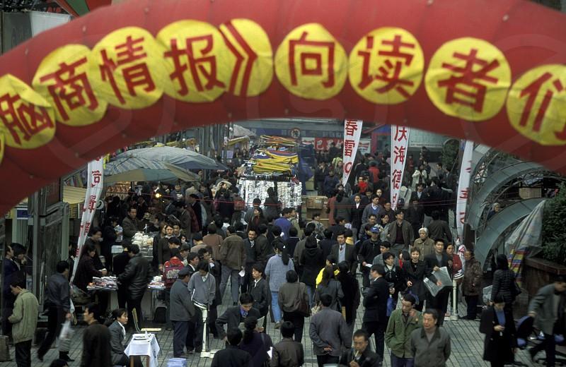 CHINA  photo