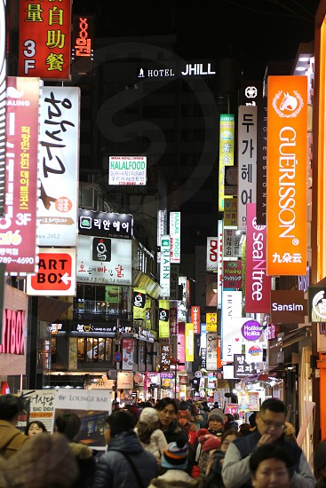Myeong-dong - Seoul photo