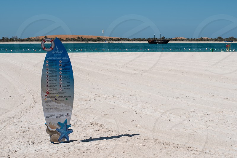 A view of the beach and beyond at the Corniche Abu Dhabi photo