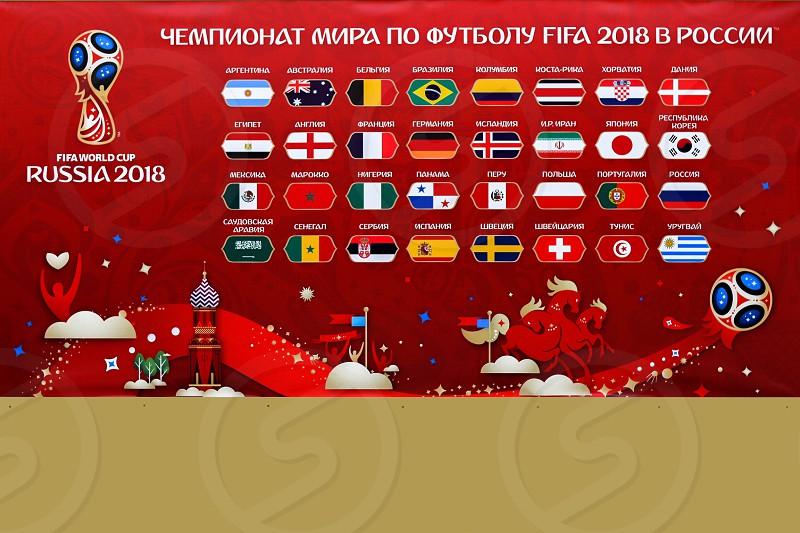 FIFA 2018 flags  photo