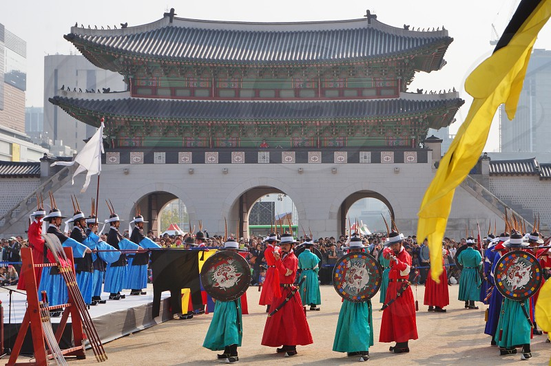 Gwanghwamun - Seoul Korea photo