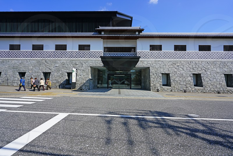 Nagasaki Museum of History and Culture in Nagasaki Japan photo