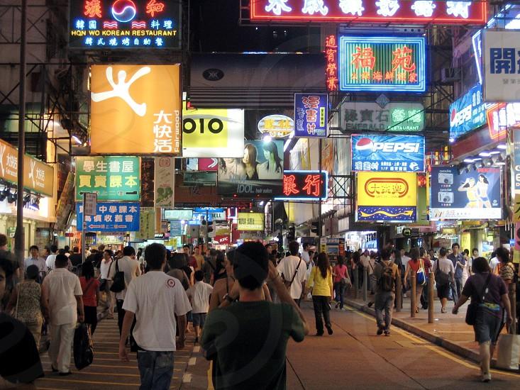 Busy city street in Hong Kong photo