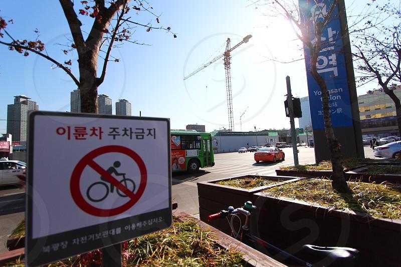 Downtown Seoul Korea  photo