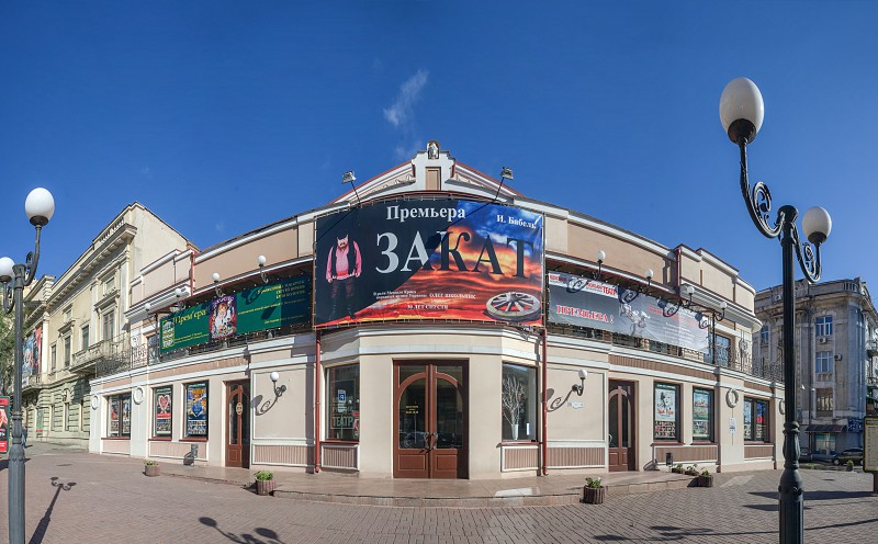 Odessa Ukraine - 09.25.2018. Odessa Academic Russian Dramatic Theatre in Ukraine. Panoramic view in a sunny morning photo