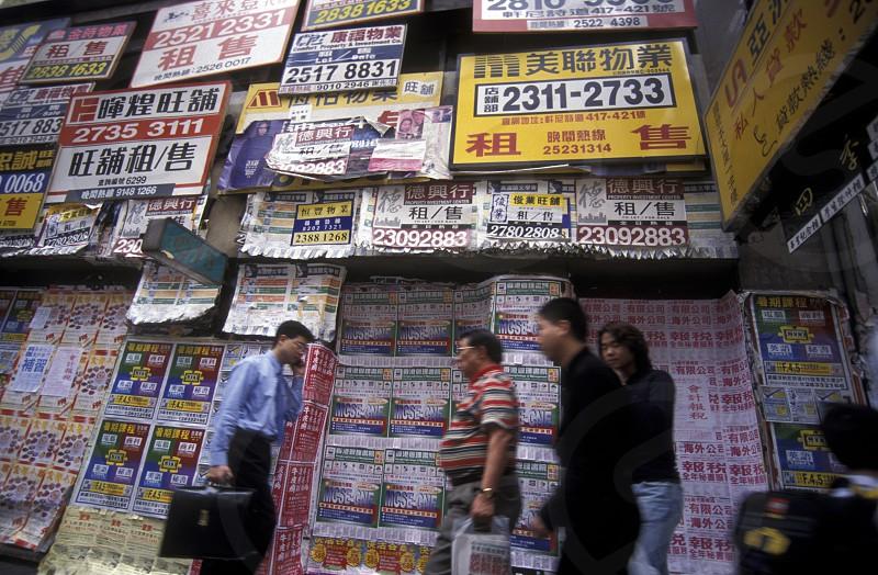 HONG KONG BUISNESS photo