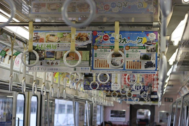 A rare trip on an empty train in Japan. photo