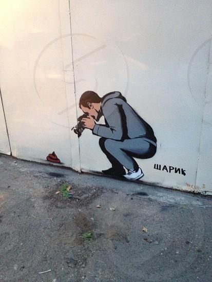 Photo graffiti  photo