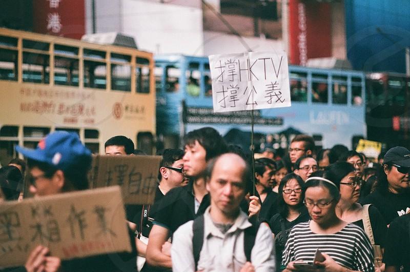 Hong Kong Parade@Oct2013 (Nikon Fm2 Fuji iso200) photo