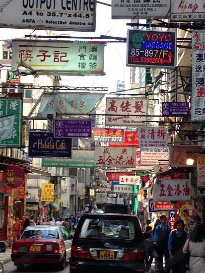 Urban Hong Kong photo