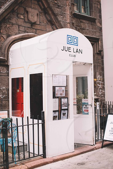 jue lan club front photo