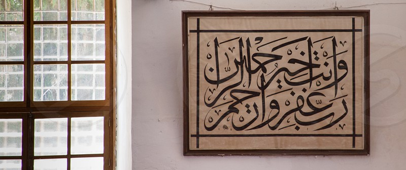 Inside mosque photo
