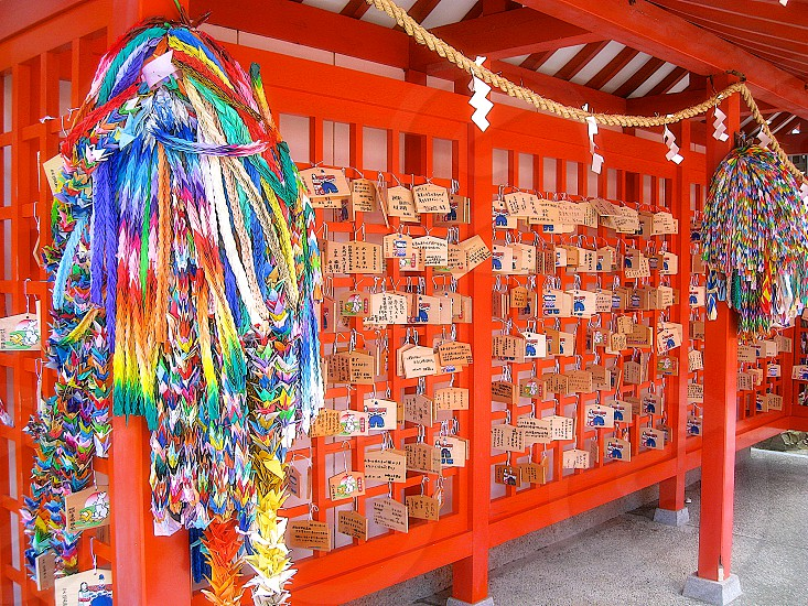 'Ema'  New Year Japanese New Year Japan Japanese Culture Shinto Shrine Hatsumōde Japanese Style New Years' Decoration Shimenawa Ema A string of a thousand origami cranes. Origami Traditional Event Orient Oriental Cultures & Ethnicities Outdoor Daylight Bright Warm Colorful Horizontally long Laterally long Oblong photo