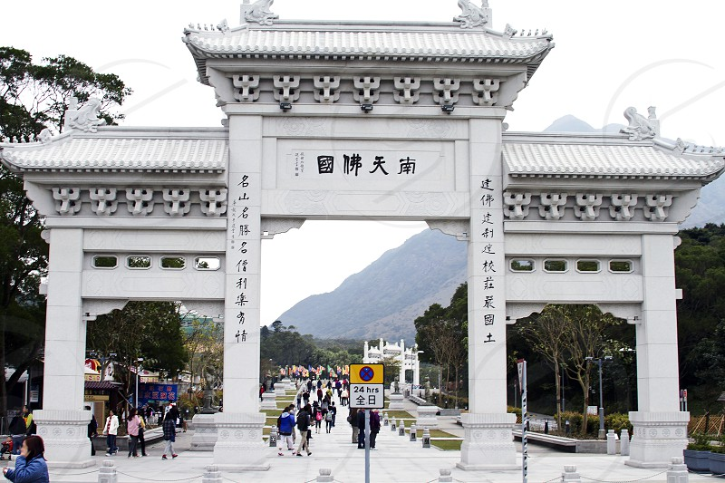 enter lantau island photo
