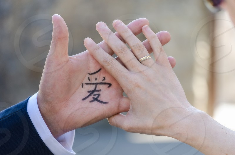 hands love marriage chinese marriage handwriting photo