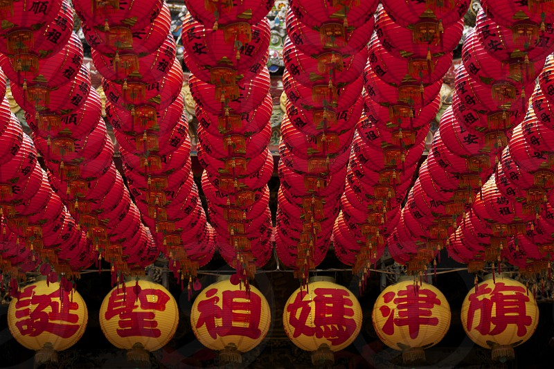 Chinese Lanterns decorating the Front Gate of the Temple photo