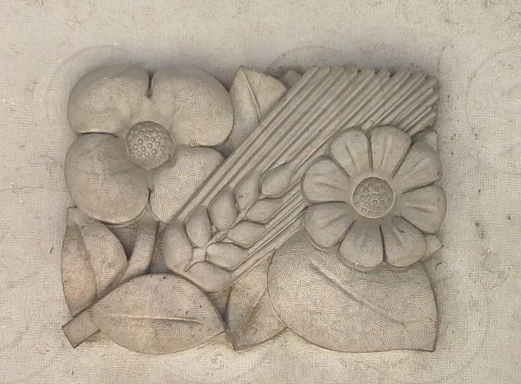 Art stone at a Lisbon building photo