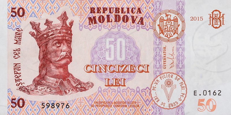 Moldovan Moldavian lei leu money currency Moldova banknote bilk photo