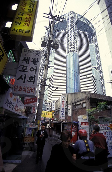 the city centre of Seoul in South Korea in EastAasia.  Southkorea Seoul May 2006 photo