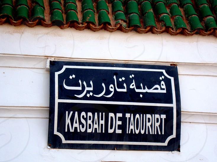 Rockin the Kasbah photo