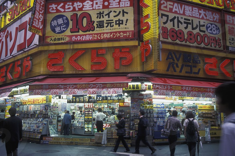 electronic shop in the City centre of Tokyo in Japan in Asia photo