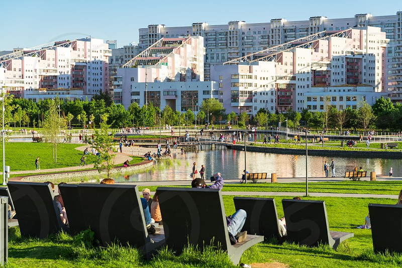Recreation area in Moscow Russia photo