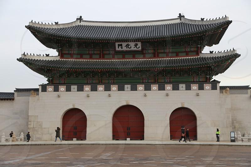 Gwanghwamun - Seoul photo