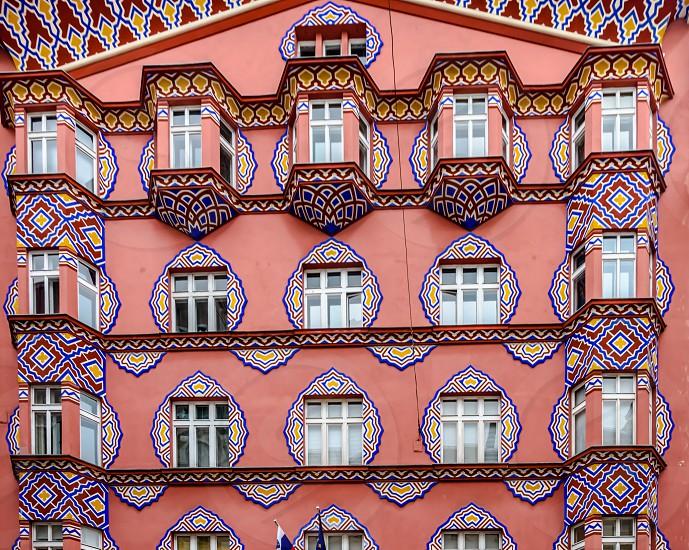 Architexture - Ljubljana Slovenia photo
