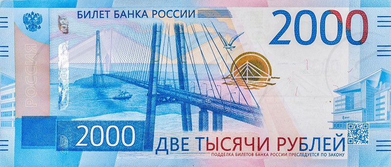 Russian rublerublesmoneycurrencybanknoteBill photo