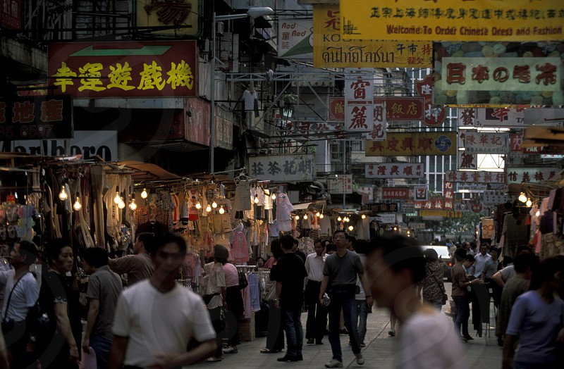 the Night Market in the old Kowloon market in Hong Kong in the south of China in Asia. photo