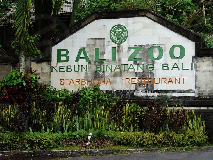 The Bali Zoo Gianyar Regency Indonesia photo