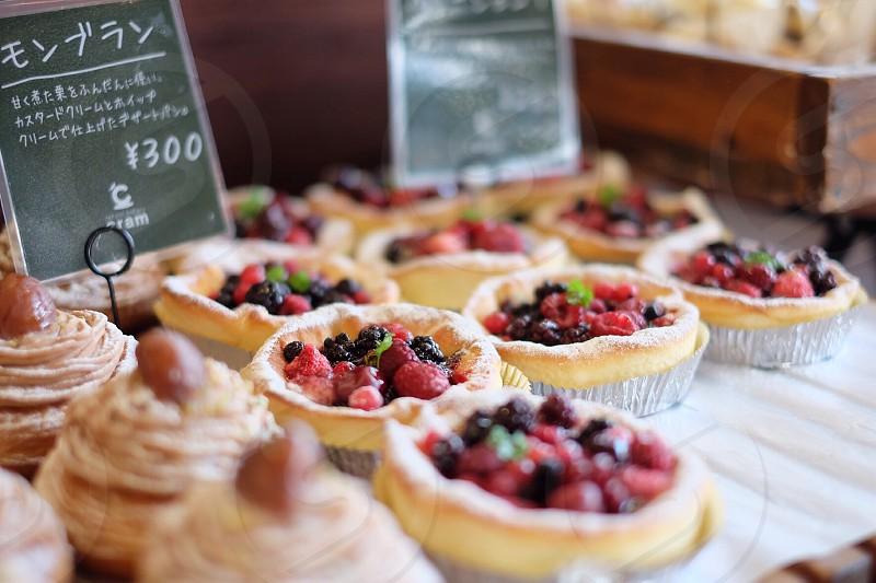 raspberry and black berry tart photo