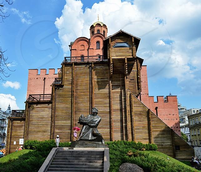 Golden Gate in Kiev Ukraine photo