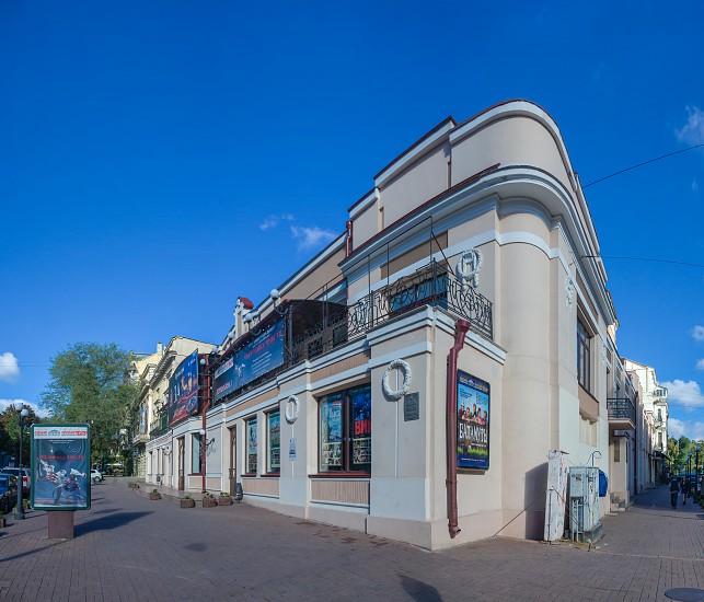 Odessa Ukraine - 09.25.2018. Odessa Academic Russian Dramatic Theatre in Ukraine. Panoramic view in a sunny morning photo
