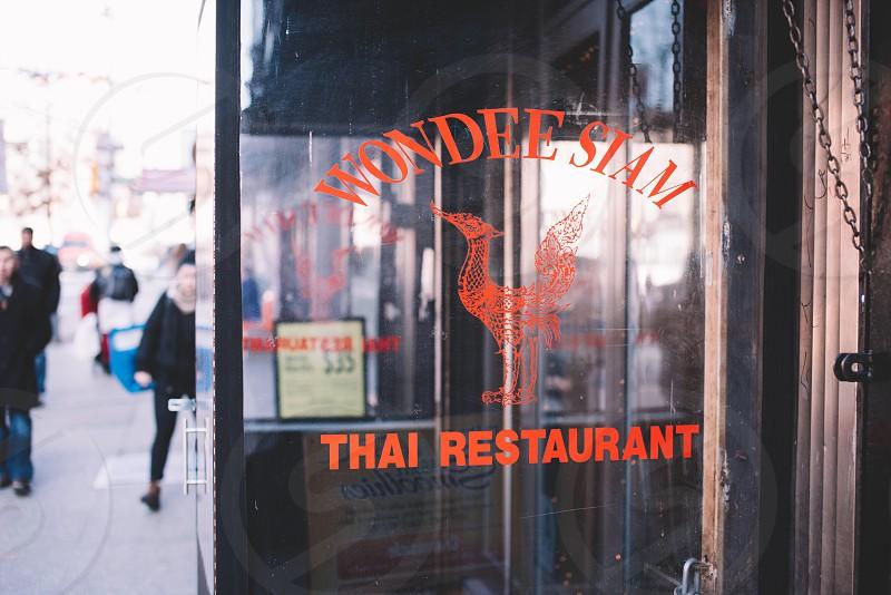 wondee siam thai restaurant photo