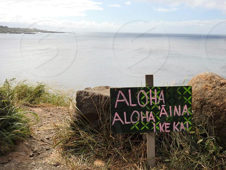 Honolua Maui          photo