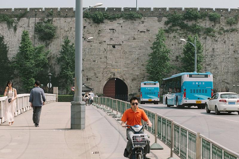 nanjing zhonghuamen photo